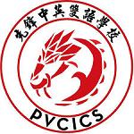 PVCICS_logo-WEB